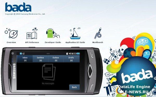 Samsung Bada 2,0