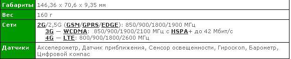 Screenshot-2823(6)