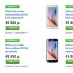 Цена на предзаказы Samsung GALAXY S6 и S6 edge в России уменьшелась