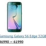 Старт продаж Samsung GALAXY S6 и S6 edge в России