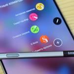 Характеристики будущего Samsung Galaxy Note 6 — последние данные