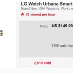 Сейчас можно купить первые LG Watch Urbane за 150 долларов