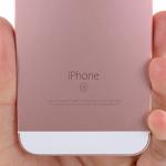 Разборка iPhone SE — как снять аккумулятор (фото инструкция)