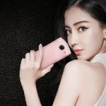 Новый азиатский монстр на рынке — Meitu V4s