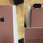 Первый клон (копия) iPhone 7 уже продается в Китае