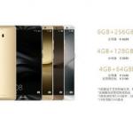 Будут доступны 3 разных модели Huawei Mate 9
