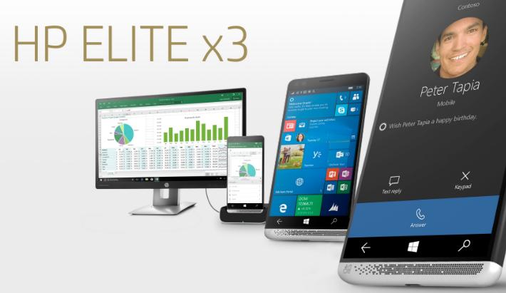 рабочая станция HP Elite x3