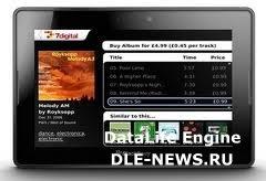 музыкальный магазин 7digital для BlackBerry PlayBook