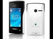 Sony Ericsson Yendo - телефон для музыкальных фанатов и социальных сетей