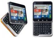 Обзор телефона Motorola Flipout для среднего класса населения