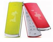 Новый, стильный телефон для девушек - LG dLite(3G)