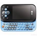 Слабенький телефон LG Neon II(зато простой и дешевый)