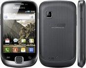 Молодежная модель телефона Samsung Galaxy FIT