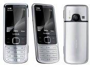 Разноцветный слайдер Nokia 6700 для широкого применения