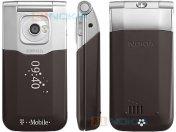 Новый компактный телефон раскладушка - Nokia 7510(просто и дешего)