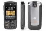 Телефон не для всех: Motorola ES400S