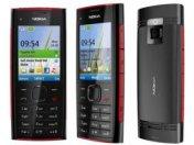 Большие возможность по низкой цене: Nokia X2