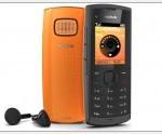 Новый и очень бюджетный телефон: Nokia X1-00