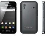 Модный телефон: Samsung Galaxy Ace для стильных людей