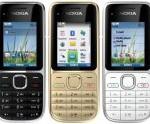 Nokia выпустит очередной функциональный телефон: модель С2-01 3G