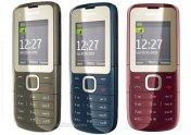 Nokia C2-00 - бюджетный телефон с двумя сим-картами