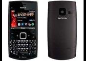 Прочный и простой Nokia X2 с громкими динамиками
