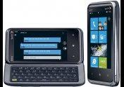 HTC Arrive с полноценной физической клавиатурой QWERTY на базе Snapdragon
