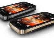Sony Ericsson Walkman Mix для поклонников музыки и подростков
