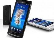 Обзор телефона Sony Ericsson LT18i Ayame на базе Snapdragon S2