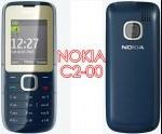 Nokia заявляет на рынок С2-00, телефон с двумя SIM-картами