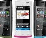 Стандартный телефон от Нокия: Nokia 500