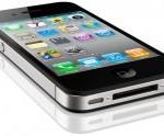 Дизайна Verizon iPhone 4