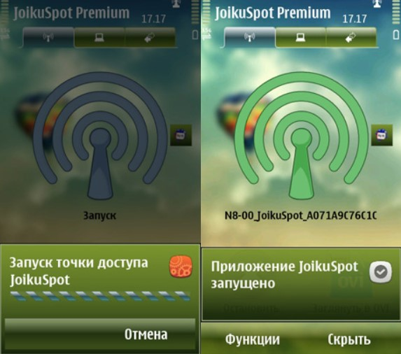 приложение JoikuSpot Premium фото 3