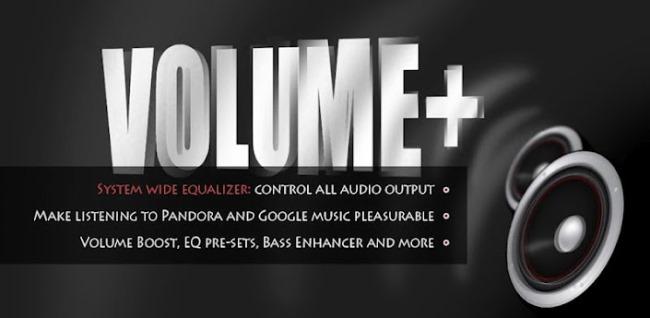 программа Volume+