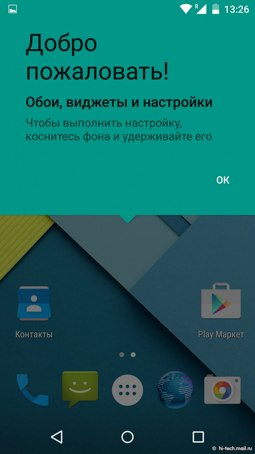 системы Android 5.0 Lollipop