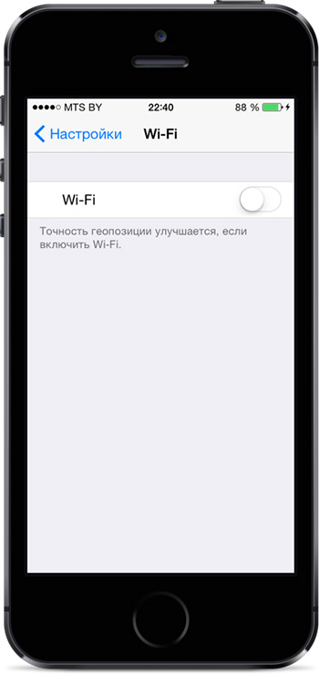 Настройки Wi-Fi iphone6