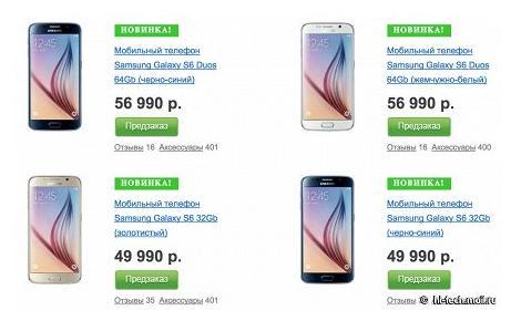 цены GALAXY S6