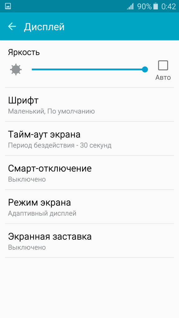 Измените тему на смартфоне