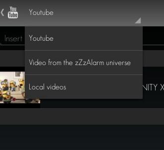 видео с смартфона