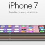 Новая беспроводная зарядка для будущего iPhone 7