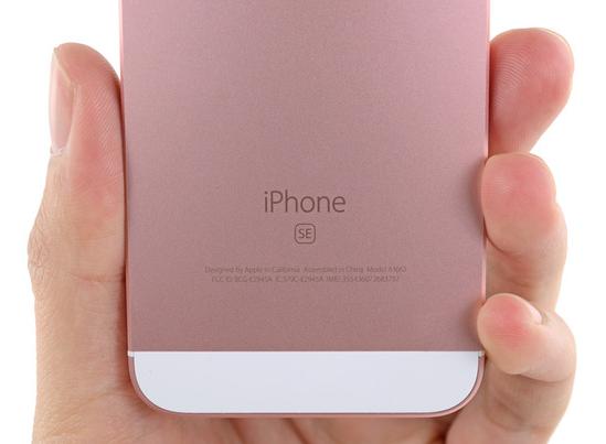 iPhone SE крышка сзади