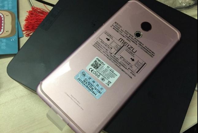 новый Meizu Pro 6