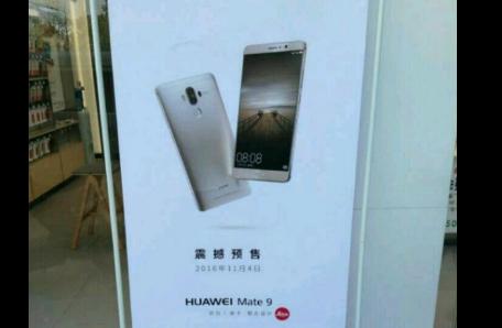 Huawei Mate 9 - продажи стартуют 4 ноября