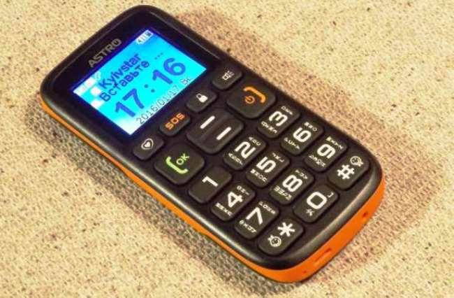 телефон с кнопкой sos