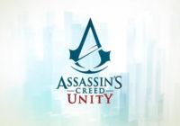 Логотип Assassin's Creed