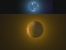 Самая маленькая экзопланета