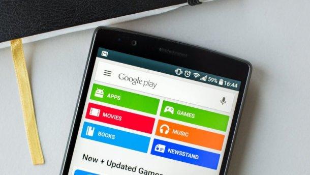 Google Play настройки