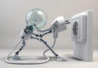 Лампа с розеткой